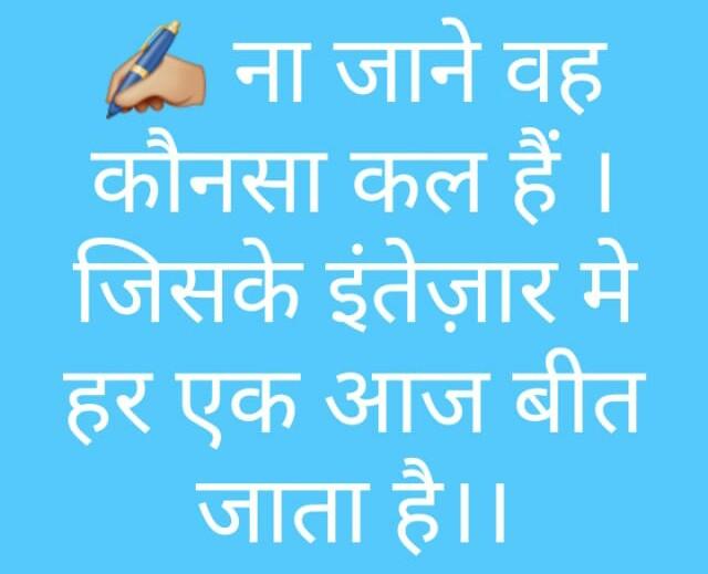 quotes in hindi हिंदी में उद्धरण प्रेरणादायक, अनदेखी, हास्य