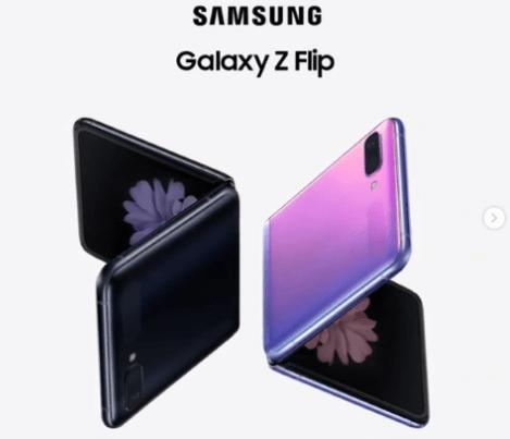 लेटेस्ट मोबाइल जो भारत में आज लांच हुई मई 2020