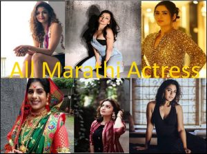 Marathi heroine name and photo