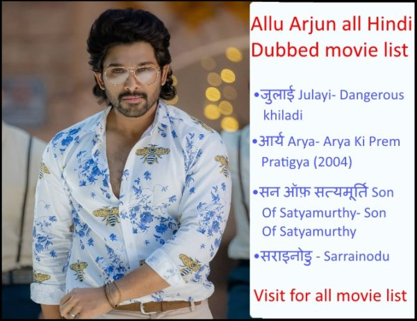Allu Arjun all hindi dubbed movie list