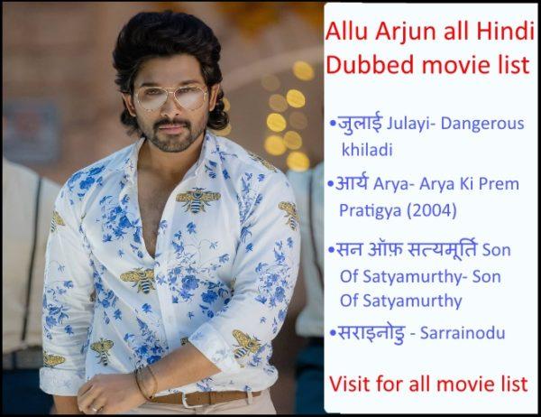 Allu Arjun all hindi dubbed movie list