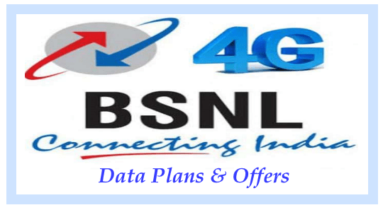 BSNL 4g Data Plans बीएसएनएल 4G डेटा प्लान