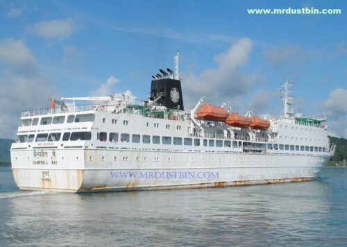 Port Blair to Campbell bay Ship schedule October 2020